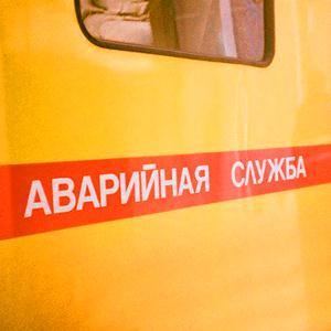 Аварийные службы Алексеевского