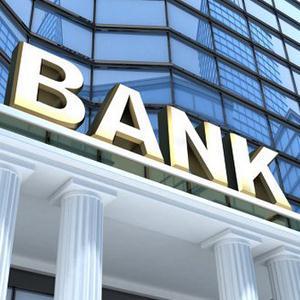 Банки Алексеевского