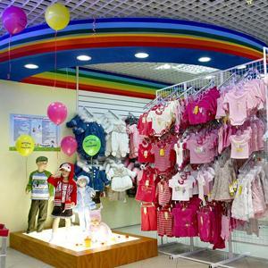 Детские магазины Алексеевского
