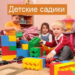 Детские сады Алексеевского