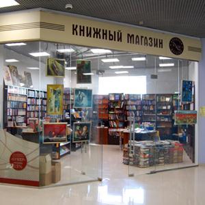 Книжные магазины Алексеевского