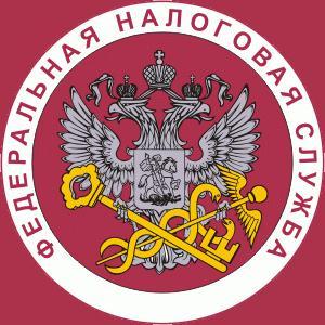 Налоговые инспекции, службы Алексеевского