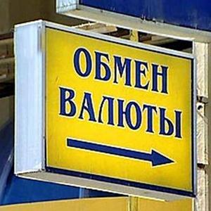 Обмен валют Алексеевского