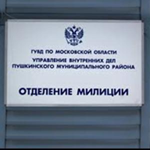 Отделения полиции Алексеевского
