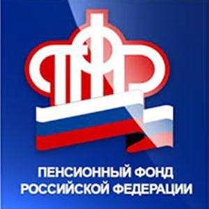 Пенсионные фонды Алексеевского