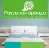 Аренда квартир и офисов в Алексеевском