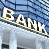 Банки в Алексеевском