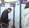 Центры занятости в Алексеевском