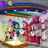 Детские магазины в Алексеевском