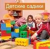 Детские сады в Алексеевском