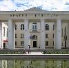 Дворцы и дома культуры в Алексеевском