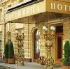 Гостиницы в Алексеевском