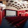 Кинотеатры в Алексеевском