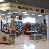 Книжные магазины в Алексеевском