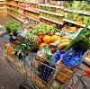 Магазины продуктов в Алексеевском