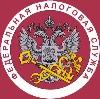 Налоговые инспекции, службы в Алексеевском