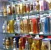 Парфюмерные магазины в Алексеевском