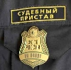 Судебные приставы в Алексеевском