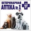 Ветеринарные аптеки в Алексеевском