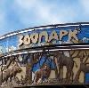 Зоопарки в Алексеевском