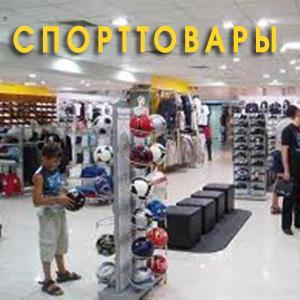 Спортивные магазины Алексеевского