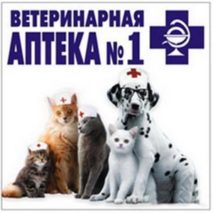 Ветеринарные аптеки Алексеевского