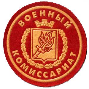 Военкоматы, комиссариаты Алексеевского
